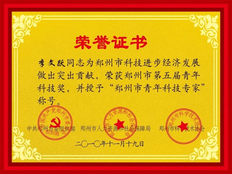 QQ图片20140406231434