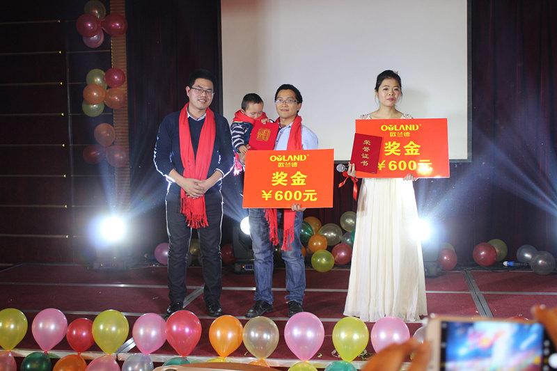 必威88网址2016庆功大会暨2017誓师大会20170211 (15)